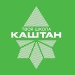 Горнолыжная школа каштан в Киеве