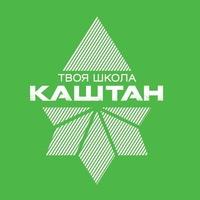 Лготип школы каштан