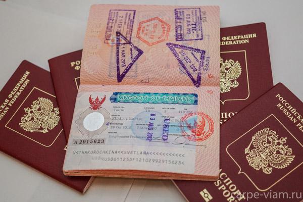 Фото Тайской визы в русском загран паспорте