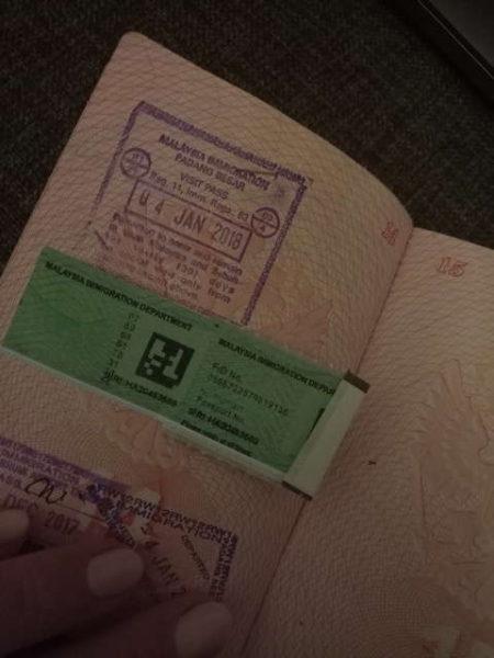 Малайзийский штамп виза по прилету фото
