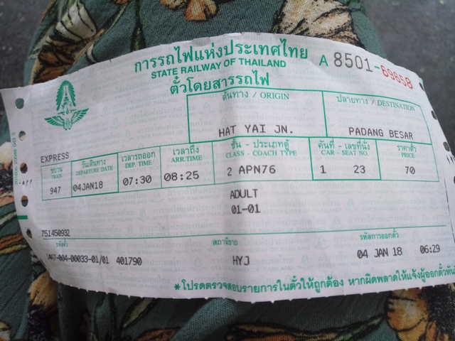 Билет на поезд хат яй паданг бесар фото