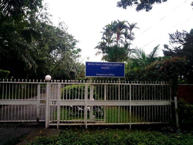 консульство Таиланда Малайзия Пенанг фото